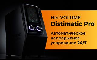 Автоматический модуль Hei-VOLUME Distimatic Pro